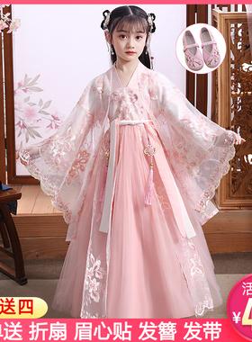 汉服女童秋冬季儿童中国风唐装古装超仙襦裙连衣裙小女孩公主新款