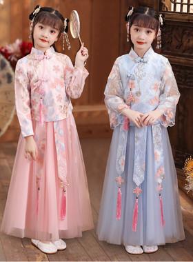 儿童汉服女童秋装超仙中国风古装樱花公主秋冬季旗袍女孩裙子唐装