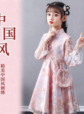 女童旗袍连衣裙秋冬儿童中国风公主裙礼服洋气12岁古装唐装女碎花