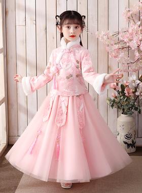 女童汉服2021新款儿童超仙中国风唐装冬季加绒冬装古装裙子秋冬款