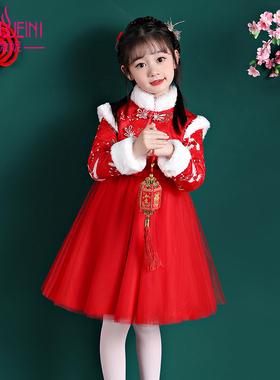 女童旗袍秋装新款宝宝裙子秋季红色小女孩中国风唐装儿童秋冬汉服