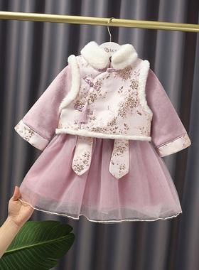 汉服女童加绒加厚冬装儿童旗袍裙中国风拜年服过年宝宝装唐装裙子