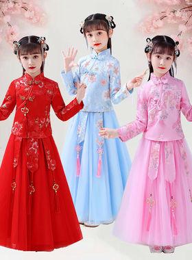 汉服女童中国风儿童古装长袖唐装小女孩裙子拜年服超仙公主裙冬季