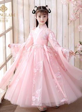 汉服女童冬秋古装超仙中国风唐装小女孩樱花公主襦裙古风连衣裙