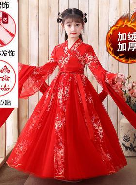 汉服古装加绒冬2021新款唐装女童装穿的中国风超仙公主裙子大袖衫