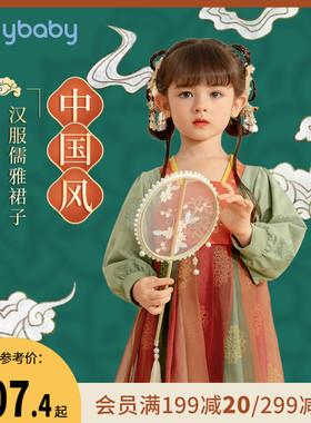 汉服女童秋季3岁儿童秋装古装婴儿中国风连衣裙秋冬2宝宝唐装春秋