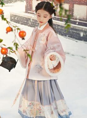 儿童汉服女童秋冬款超仙中国风唐装春秋交领加绒加厚套装古装裙子