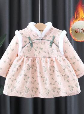 女童汉服儿童中国风唐装婴儿拜年服过年衣服女宝宝秋冬加绒旗袍裙