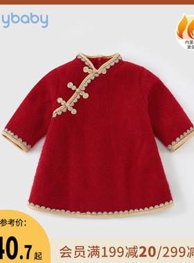 女童汉服唐装礼服公主裙宝宝冬装连衣裙小童加绒红色儿童裙子秋冬