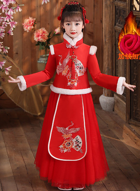 女宝拜年服女童唐装冬款加绒加厚古风套装裙子儿童中国风汉服裙