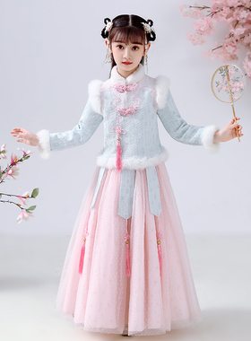 女童汉服冬装2021新款儿童超仙中国风唐装冬季加绒古装裙子秋冬款