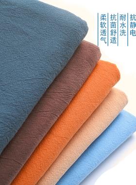 纯色水洗棉布料日韩风手工diy水洗棉服装面料素色中国风唐装裤子