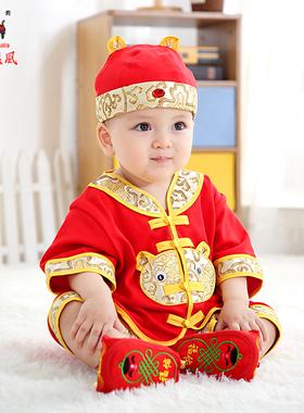 周岁礼服宝宝抓周唐装纯棉春秋套装衣服男中国风汉服婴儿女一岁夏