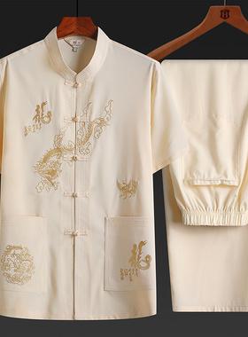 中老年男装夏装套装唐装男短袖中国风刺绣宽松爸爸大码晨练服汉服
