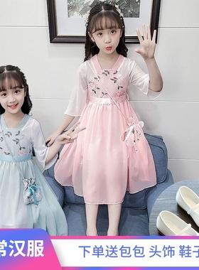 女童装汉服超仙12岁小女孩夏装中国风古装连衣裙儿童雪纺唐装襦裙