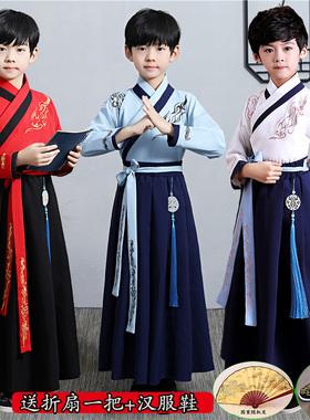 儿童汉服秋装男童唐装厚款中国风古装少爷小男孩国学服学生演出服
