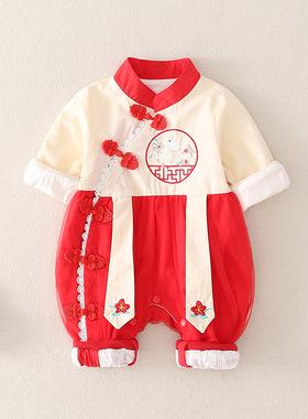 婴儿小汉服女宝宝唐装连体衣服春秋季中国风满月百天抓周一岁礼服
