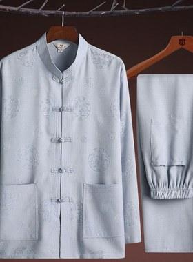 中老年人棉麻长袖唐装男中国风汉服两件套装春秋季爸爸爷爷休闲装