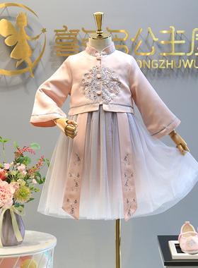 儿童汉服女童古装超仙襦裙小女孩秋装中国风长袖宝宝连衣裙子唐装