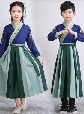 汉服男童春秋新款小学生中国风国学服女童服装儿童唐装古装演出服