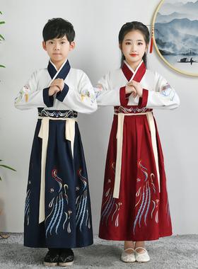 儿童汉服男女童国学服古装襦裙唐装中国风书童小学生三字经演出服
