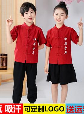 六一儿童国学汉服唐装民国五四青年装夏季演出诗歌朗诵合唱表演服