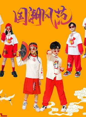 儿童中国风啦啦队运动会唐装夏装女童国潮风汉服嘻哈套装男童潮服