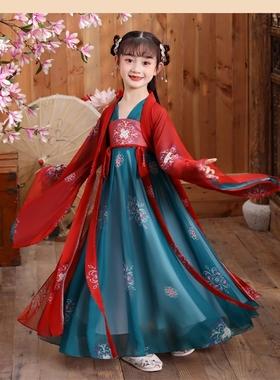 汉服女童春秋表演服儿童古装超仙中国风齐胸襦裙小女孩唐装连衣裙