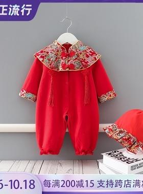 女宝宝抓周礼服秋冬季婴儿满月百天周岁服红色连体衣唐装一岁衣服