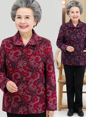 中老年春秋装女外套妈妈装长袖60岁70老人衣服奶奶装唐装上衣服80