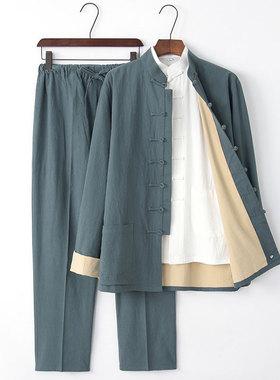 秋季新款唐装男青年长袖套装中老年亚麻外套三件套中式中国风汉服