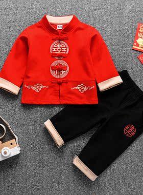 男孩汉服男童一周岁宴礼服秋装冬男宝宝抓周衣服儿童中国风唐装女