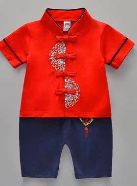男宝宝一周岁礼服男童汉服男孩中国风唐装一岁男宝儿童抓周衣服夏