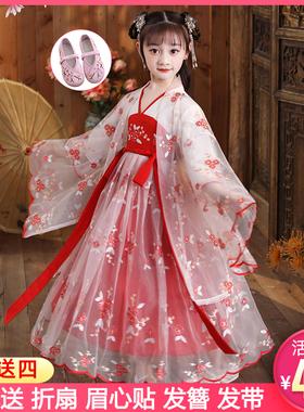 汉服女童秋季儿童中国风唐装古装超仙襦裙连衣裙小女孩公主新款