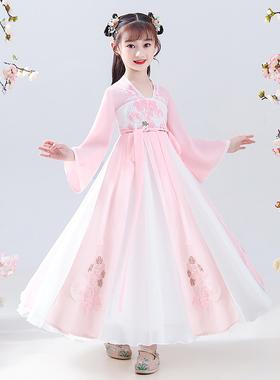 汉服女童春秋中国风秋装儿童2021新款超仙古装女秋季女孩古风唐装