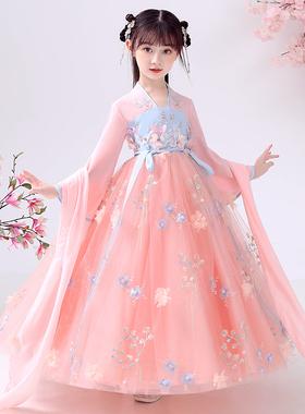 汉服女童秋季古装中国风新款儿童装秋装古风春秋超仙女孩唐装秋款