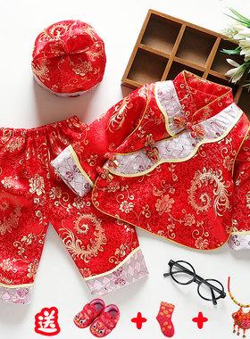 宝宝抓周礼服男女中国风红色喜庆一周岁衣服秋冬新款儿童婴儿唐装