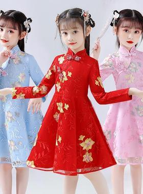 女童汉服中国风加绒连衣裙冬装儿童唐装公主裙超仙古风旗袍秋装
