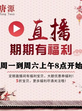 直播回馈童装女童汉服男童唐装中小大童服装古风中国风民族经典