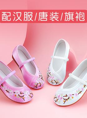 女童汉服鞋儿童绣花鞋古装搭配唐装旗袍鞋子中国风布鞋复古鞋春秋