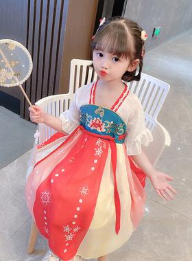 汉服女童夏季连衣裙儿童古装超仙襦裙宝宝中国风夏装唐装公主裙子