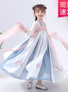 女童汉服连衣裙夏秋季雪纺古装超仙气中国风儿童12岁学生襦裙唐装