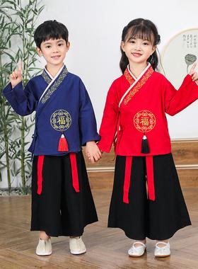 汉服儿童唐装男女童中国风儿童古装小学生国庆演出国学男孩套装秋