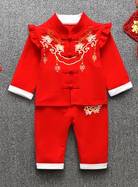 女童春秋一周岁宴礼服女宝抓周衣服婴儿秋装宝宝唐装女孩生日套装