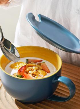 燕麦杯早餐杯带盖大容量汤杯可微波炉加热陶瓷麦片杯牛奶杯酸奶杯