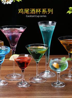 水晶鸡尾酒杯马天尼杯玛格丽特杯三角杯香槟酒吧调酒杯红酒杯包邮