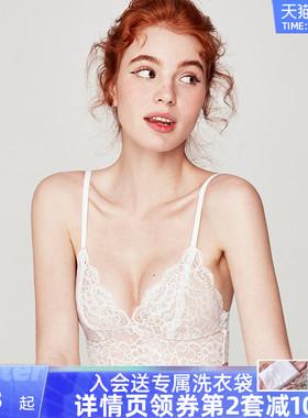 好奇蜜斯性感法式内衣女无钢圈薄款蕾丝三角杯大胸显小文胸罩套装