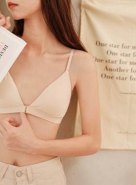 馨帮帮Bra 纯色前扣式三角杯内衣少女薄款文胸无钢圈夏天胸罩女