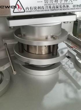 全自动转盘式封杯机包装生产线奶茶果冻酸奶龟苓膏灌装封口流水线