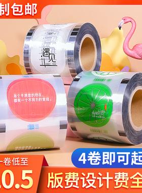 3000张一次性奶茶封口机封杯膜塑料豆浆杯封口膜纸塑两用通用定制